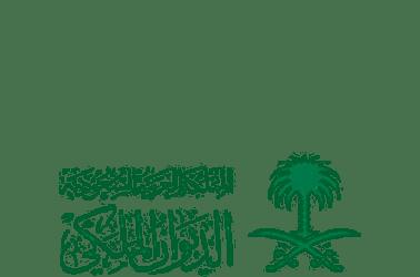 Saudi Royal Court